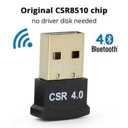 Bezprzewodowy USB Bluetooth 4.0 Adapter Mini wtyczka Bluetooth muzyczny nadajnik Bluetooth Adapter do odbiornika dla komputer stancjonarny