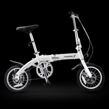 "Phoenix 14"" Folding Bike Ultra-light Portable Bicycle"