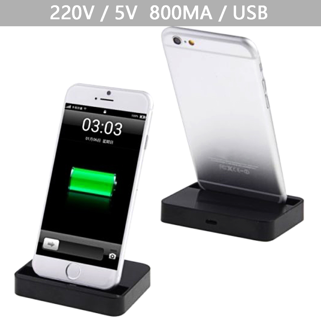 iphone 6 docking station etmakit new universal dock charger station stand 3077