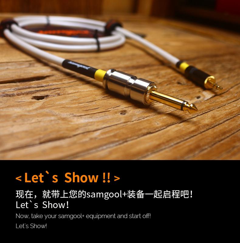 keyboard speakers Feedypost cable 17