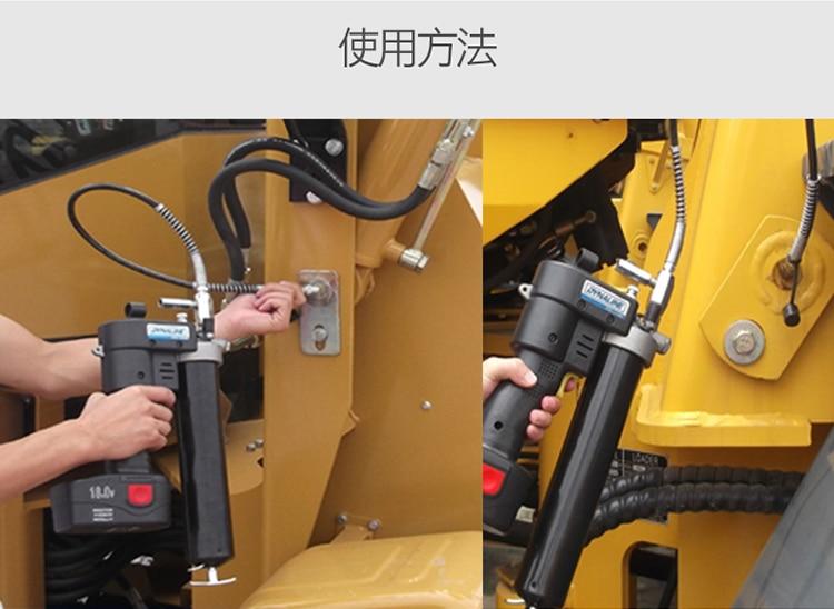 18 в, 400 мл электрическая Беспроводная портативная смазка для пистолета масла добавляющие инструменты перезаряжаемая батарея Смазка масло инструмент машина помощник