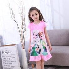 Детская Костюмы летние платья для маленьких девочек хлопковые пижамы Ночная рубашка принцессы Детская домашняя Cltohing ночное белье для девочек Детская ночная рубашка