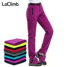 LoClimb kadın Kış yürüyüş pantolonu Açık Spor Polar Softshell Pantolon Dağ/Kayak/Trekking Su Geçirmez Pantolon Kadın AW195