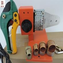 JIANHUA с 42 мм трубными ножницами 16 мм-32 мм паяльник для пластиковых труб, Ppr сварочный аппарат, пластиковый сварочный аппарат