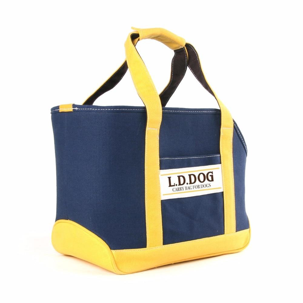 Small Dog Handbag
