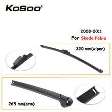 Автомобильная осветительная щетка kosoo для skoda fabia320 мм