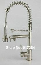 Никель матовый двойной Фонтан Pull Out & Поворотный Кухня раковина смеситель кран JN8525-3