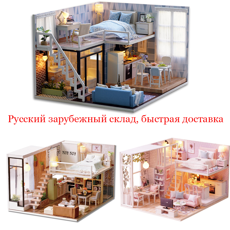 DIY Miniature DollHouse Model Doll House Furniture LED Light 3D Wooden Mini Dollhouse Handmade Gift Toys For Children L023 #E