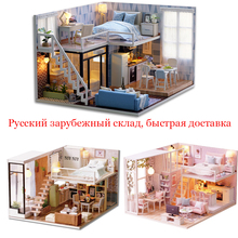 цена на DIY Miniature DollHouse Model Doll House Furniture LED Light 3D Wooden Mini Dollhouse Handmade Gift Toys For Children L023 #E