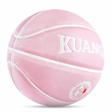 Kuangmi Pink Indoor Outdoor Basketball Ball for Women Girls Basketball Training PU Leather Non-slip Wear-resistant Game Balls kuangmi 2018 black white pu leather basketball ball new youths street game training basketball size 7 indoor and outdoor