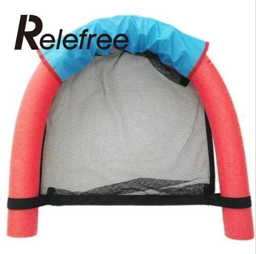 Relefree Portable Water Swimming Pool Seats Pool Floating Bed Chair Pool Chair Water Supplies for Adults Children Women