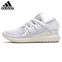Adidas Originals Tubular Nova Yeezy Men's Breathable Running Shoes,New Arrival Official Men Outdoor Sports Sneakers Shoes