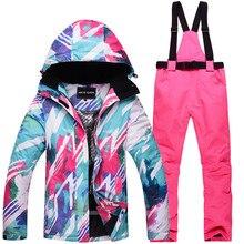 High quality winter professional ski wear ladies outdoor windproof waterproof wear-resistant warm snow jacket + bib pant