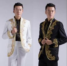 Stage fashion blazer men formal dress latest coat pant designs suit men european court marriage wedding suits for men's white