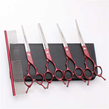A3009 7.0\'\' Japan 440C AQIABI Professional Grooming Scissors Pet Shop & Home Dogs Cats Animals Hair Shears Haircut Scissors Suit
