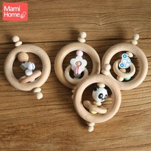 Mamihome 1pc Baby Wooden Teether Rattle Wood Ring Chew Toys BPA Free Newborn Gifts Teething Toy Panda Bead Nurse Gift