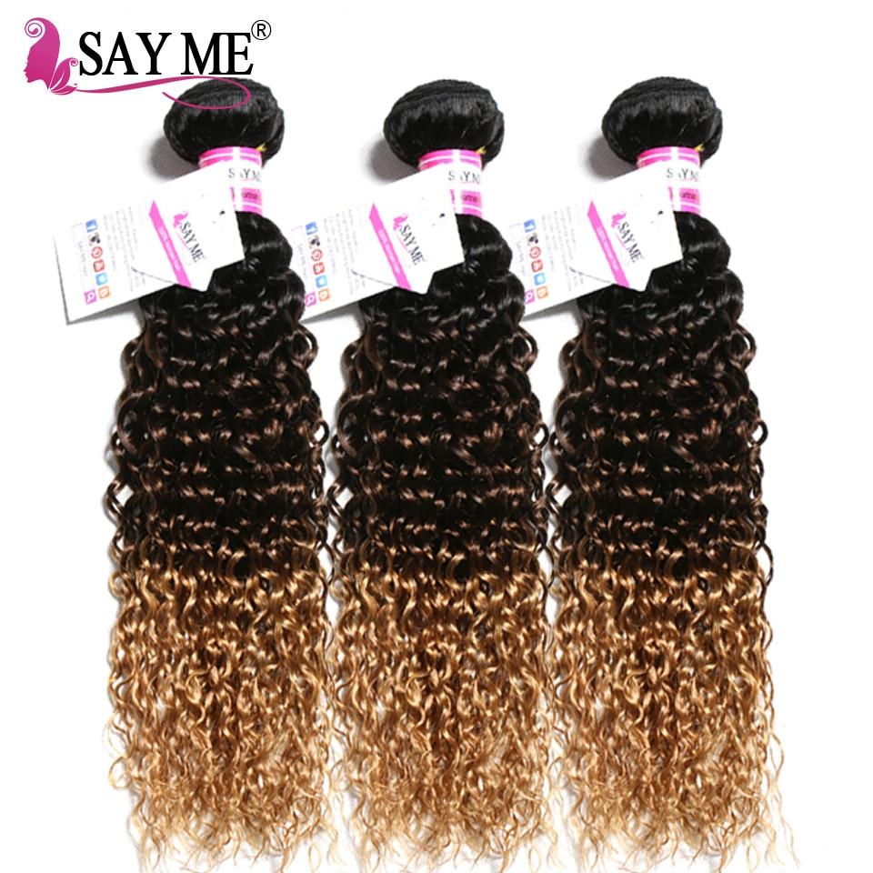 Kinky Curly Weave Human Hair Bundles Ombre Brazilian Hair Weave Bundles 1B 4 27 Honey Blonde