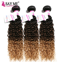 Kinky Curly Weave Human Hair Bundles Ombre Brazilian Hair 1B/4/27 Honey Blonde Remy Hair Extensions Short Bob Hair