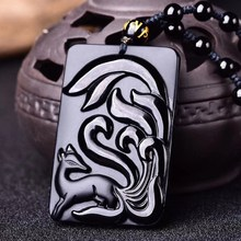Drop Shipping Natural Black Obsidian Fox Pendant Nine-tailed Necklace For Men Women Lucky Amulet Gift