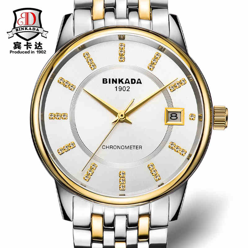Hot sale BINKADA Men automatic mechanical watch full steel waterproof Montre business Clock male luxury brand watches relogio men mechanical watches men s watch best luxury brand 2017 new burei male steel band hour sapphire waterproof wristwatch hot sale
