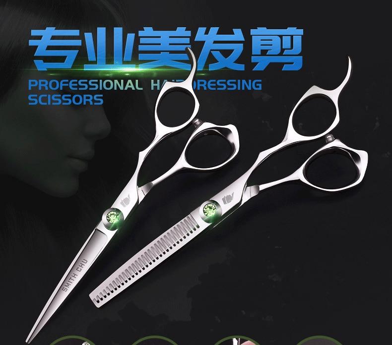 Smith Chu XL120 Mirror Polished Hairdressing 6 Inch 440C Stainless Professional Salon Barbers Cutting Scissor Hair Scissors Set smith chu professional hair scissor tools fringe 5 5 flat cut set