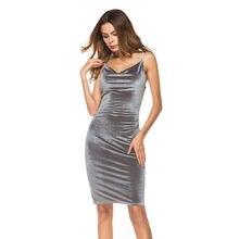 Yyfs новое простое сексуальное платье на тонких бретельках с