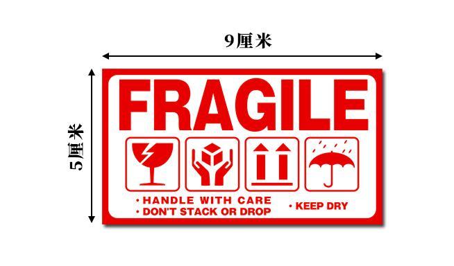 Etiqueta frágil 500 pçs lote lidar com