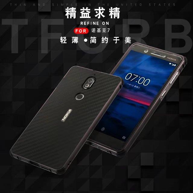 Роскошные модные углерода Волокно акриловые назад Алюминий металла Рамки 2 в 1 съемная противоударный чехол для Nokia 7