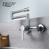 Frud 360 Degree Rotating Hot And Cold Water Basin Faucet Wall mounted Fold Multifunction Faucet Water Tap Double Handle Y10166