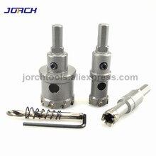 цена на High-grade Carbide Tip HSS Drills Bit Hole Saw Set Stainless Steel Metal high range Superhard Alloy hole saw set 12-26mm