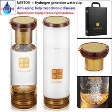 Generatore di acqua portatile a idrogeno bottiglia di vetro MRETOH due in uno H2 DuPont N117 membrana ionica migliora il sonno migliora limmunità