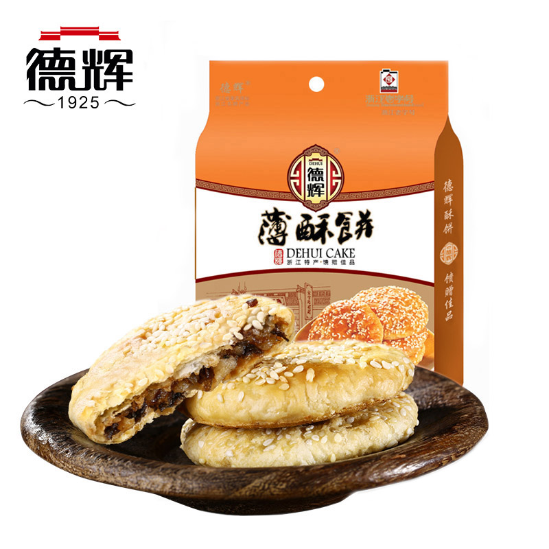 Bean Boozled Dehui Wafers Pickled Vegetable Meat Products In Jinhua Traditional Snacks Clay Oven