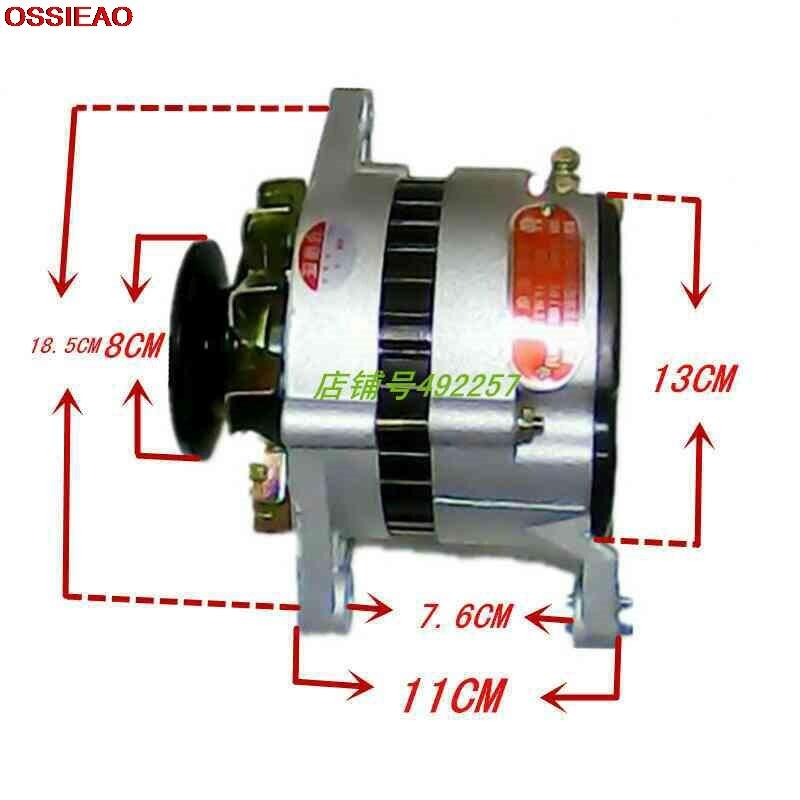 Véhicules agricoles 12 V 24 V 28 V générateur 1000 W 1500 W haute puissance sans brosse interne diesel groupes électrogènes