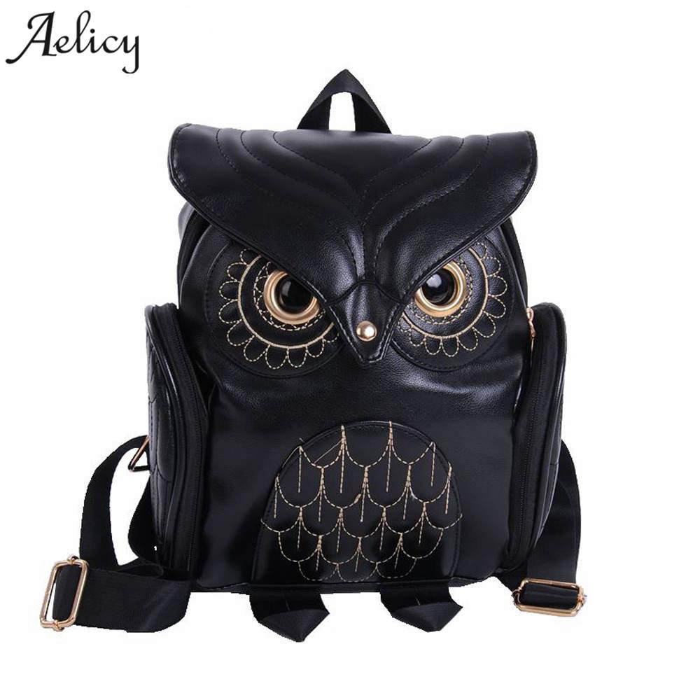 Aelicy Cute Owl Fashion Backpacks Cartoon Women Backpack Softback School Bags Teenage Backpacks for Girls Mochilas Mujer 2017 цена в Москве и Питере