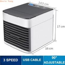 2019 Новый персональный мини-кулер вентилятор для дропшиппинг Новый персональный ультра 2х ТВ Вентилятор Охладителя Воздуха с лучшей ценой для дропшипперов