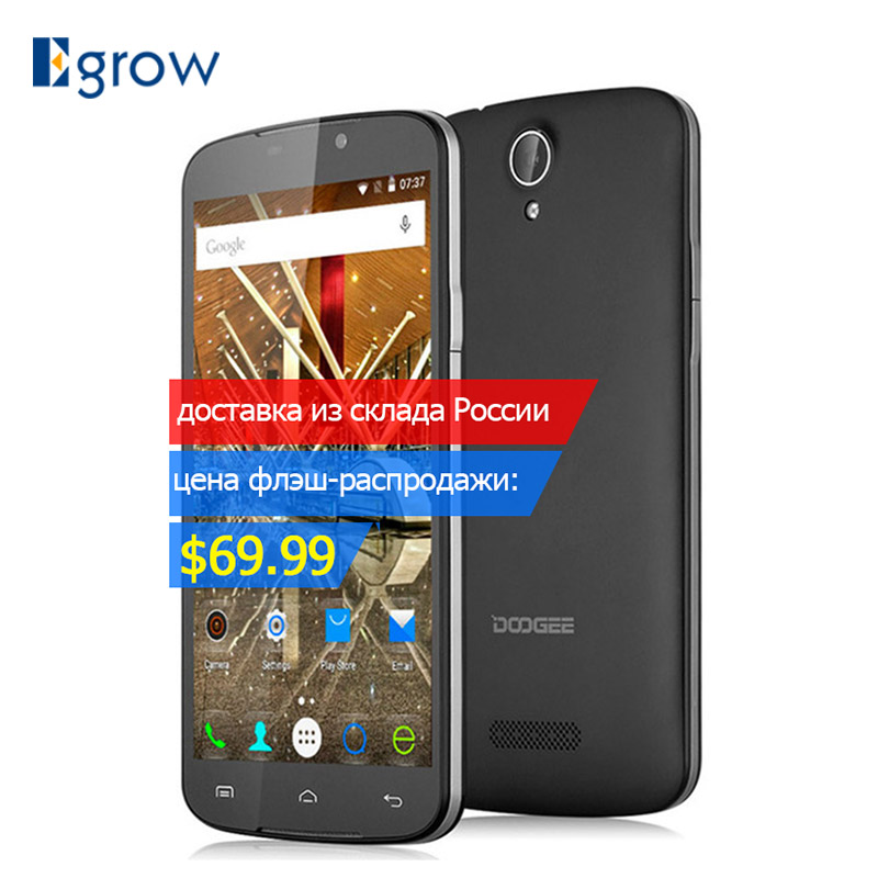 Original DOOGEE X6 Pro Cell Phones 2G RAM+16G ROM Unlocked MT6735P Quad Core Android 5.1 Mobile Phone 5.5 inch Smartphone
