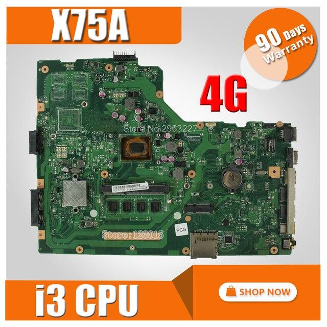 ASUS X75VD1 TREIBER HERUNTERLADEN