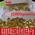 0.5 г * 1000 зерна ganoderma lucidum рейши дикий ganoderma lucidum споры нефти Китайской травяной медицины анти-опухоли и анти-старение
