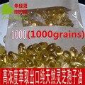 0.5g * 1000 grãos de óleo de esporos de ganoderma lucidum reishi ganoderma lucidum selvagem medicina Chinesa anti-tumor e anti-envelhecimento