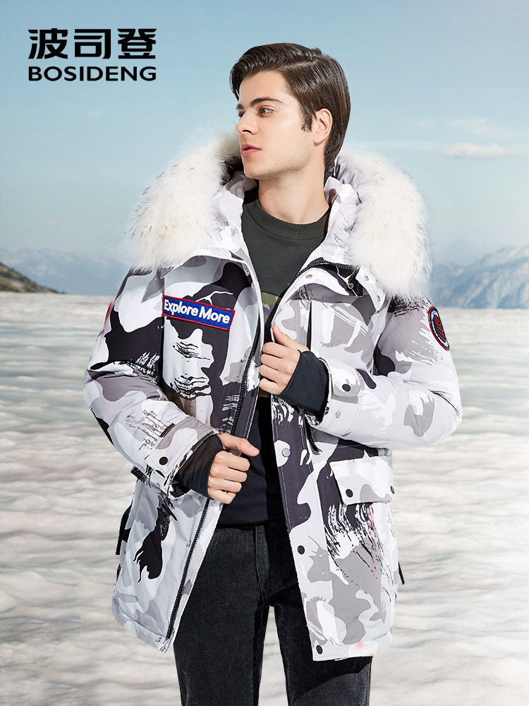 78bc8d819 US $507.47 |BOSIDENG 2018 NEW harsh winter goose down jacket for men  thicken outwear real fur hooded waterproof windproof B80142143-in Down  Jackets ...