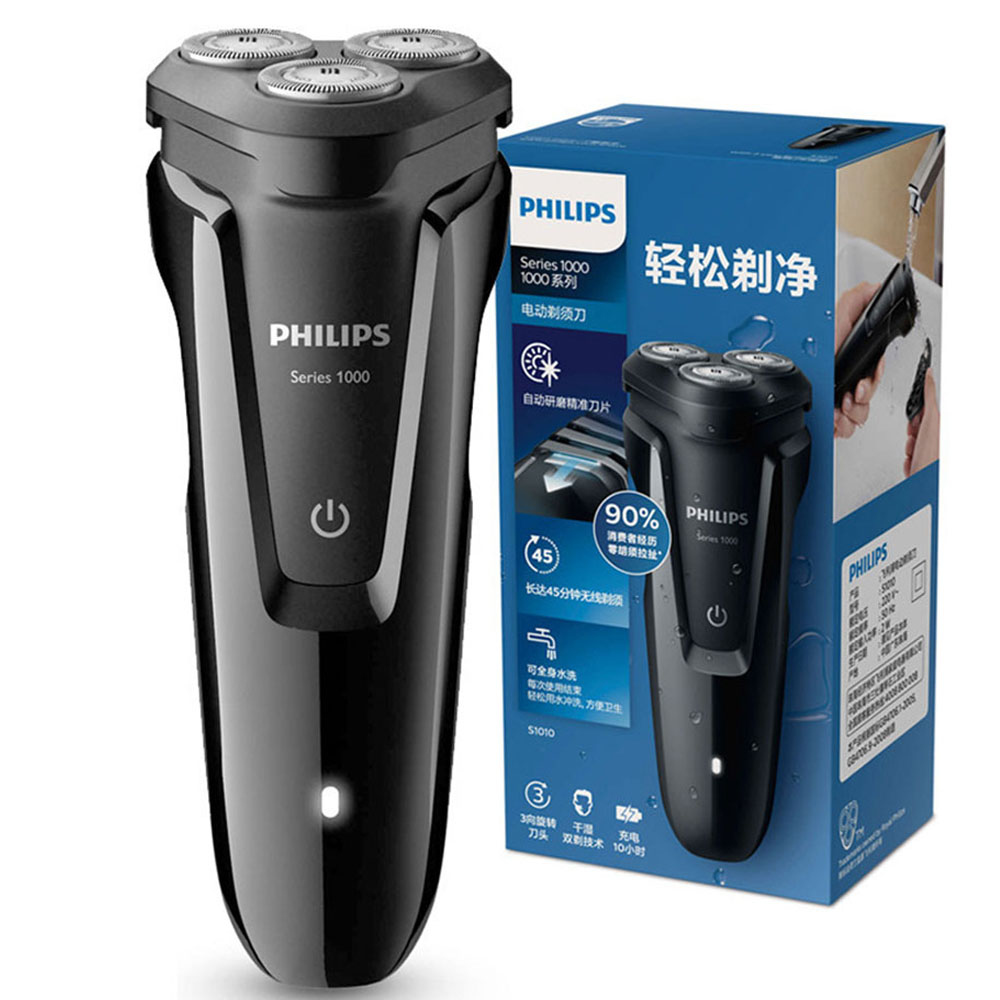 Philips Rechargeable Electric Shaver For Men S1010 Ergonomics Handle Wet/Dry Face Care  Facial Contour Tracking Razors Machine