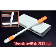 Сенсорный Выключатель Клавиатуры Лампы USB Свет Стол ночник USB гаджет Стол Чтение Night Light лампы Для Xiaomi Power bank чтение