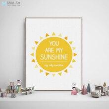 стену Солнечный цитаты Желтый