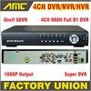 960H DVR HVR NVR CCTV 4CH Full D1 H 264 DVR Standalone Security System 1080P HDMI