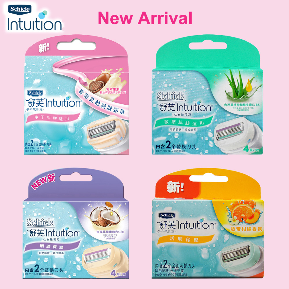 2018 New Schick Intuition Razor Blades Advanced Moisture Rakning kvinna rakapparat Girl's epilator Body Bikini Face Leg Arm Underarm