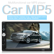 все цены на 7 Inch 2 DIN Bluetooth In Dash HD Touch Screen Car Video FM Radio Stereo Player Mirror Link for Phone Aux In Rear View Camera онлайн