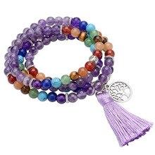 7 Chakra Multilayer Charms Bracelets Jewelry Lapis Lazuli 108 Mala Prayer Beads Reiki Healing Yoga Meditation Power