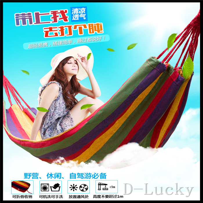 Top Quality Canvas Portable Outdoor Garden Hammock Hang BED Travel Camping Swing Canvas Stripe NVIE  Free shipping 2017 portable nylon garden outdoor camping travel furniture mesh hammock swing sleeping bed nylon hang mesh net