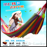 Top Quality Canvas Portable Outdoor Garden Hammock Hang BED Travel Camping Swing Canvas Stripe NVIE Free shipping