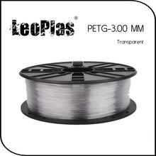 Worldwide Fast Delivery Direct Manufacturer 3D Printer Material 1kg 2.2lb 3mm Transparent PETG Filament